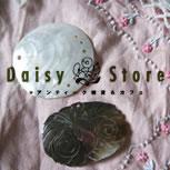 アンティーク雑貨カフェ Daisy Store